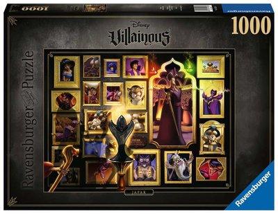 Ravensburger Disney Villainous Puzzel: Jafar